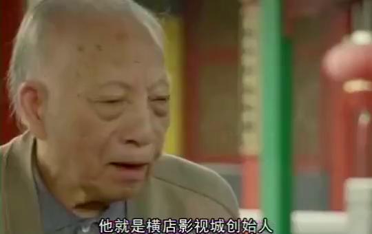徐文荣:马云亲自为他撑伞,敢拼敢想有感恩的心,心有家国值尊敬