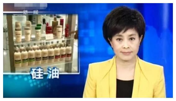 网友炸锅,央视曝出致癌成分洗发水,尽管是老牌却都存在不少问题