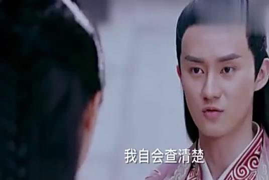 青云志:张小凡一脸无辜,竟被师姐这样追问,网友:爱情怎么解释