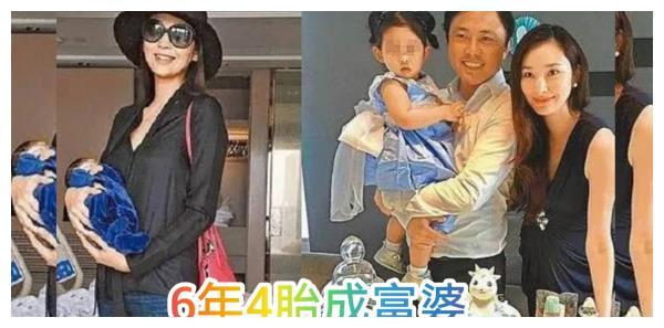 7任豪门男友!吴佩慈6年4胎遭群嘲,她真的输了吗