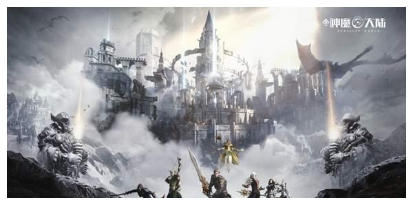 《新神魔大陆》资料片今日上线!迷雾笼罩下的危机