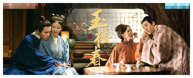 于正又拉杨蓉演配角,双女主都轮不到杨蓉,于正:杨蓉捧不红