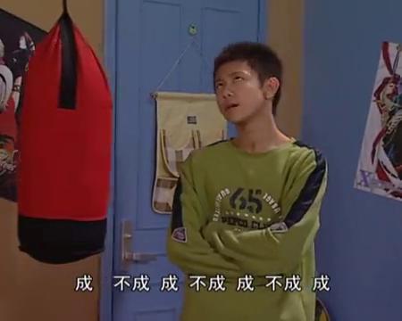 小雨向刘星索要劳务费,没想刘星掏出张纸给他,下一秒全场爆笑