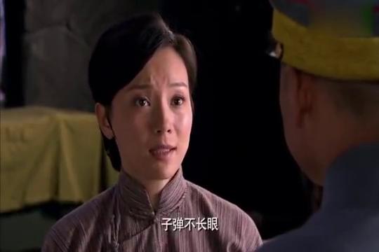 赵元庚十多天和凤儿都没出屋,老赵大喊好极了,腰酸!