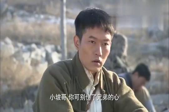 飞虎队:王虎打算离队,小坡假意迎合,暗里找来刘洪,刘洪严训!