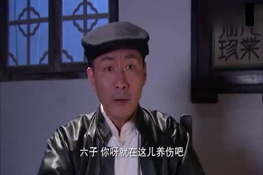 飞虎队:刘洪从六子口中得知日军来到王沟,让黄二和林忠打听情况
