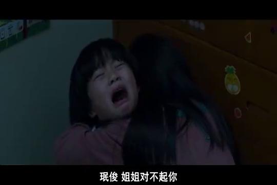 小委托人:继母家暴打死7岁儿子,居然嫁祸给10岁女儿!