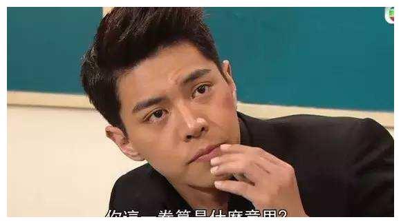 被誉陈冠希接班人,TVB快餐王,如今又有新目标了,清纯女神沦陷