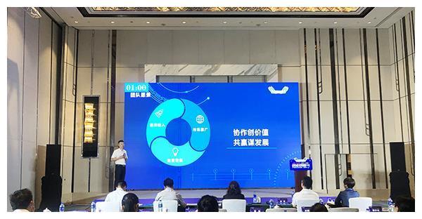 """""""中国创翼""""创业创新大赛芦淞区选拔赛举行 项目本土气息十足"""