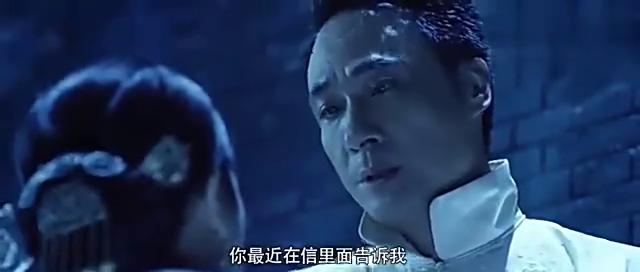 京城81号:女子不相信道貌岸然的大哥,他分明就是不怀好意!