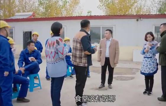 这王木生气量狭小,一有机会就给宋晓峰穿小鞋,各种法子扣他分