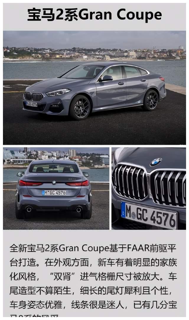 全新四门轿跑、纯进口四驱SUV等!这些新车将亮相,很快就能买!