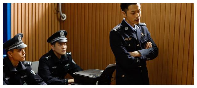 《检察组》:黄四海有两个助手,王鹏只是其一