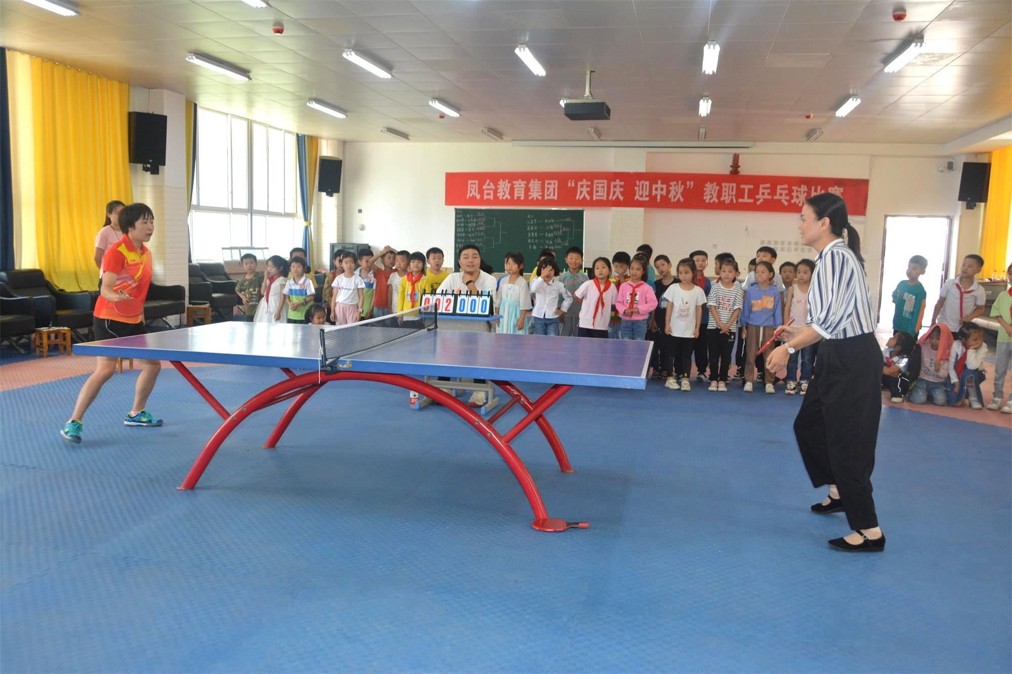 汉阴县丰台教育集团:乒乓球快乐健康