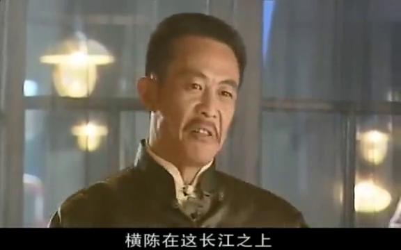 大染坊:陈寿亭说着书,竟让文琪去收老吴的钱,好融洽的主仆啊!