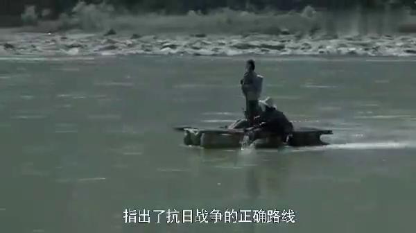 黄河:黎英延安学习,受到论持久战感染,回部队鼓舞大家抗战