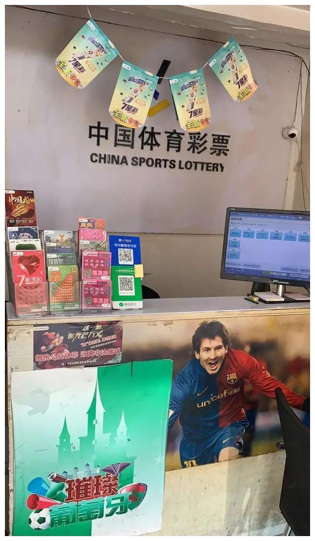 上海又出2注142万元的足彩大奖!来自这两家体彩店
