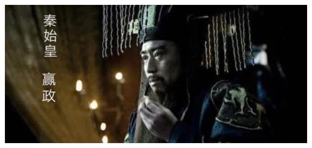 秦灭六国统一天下仅15年后,刘邦就打进了咸阳,秦军名将都在哪里