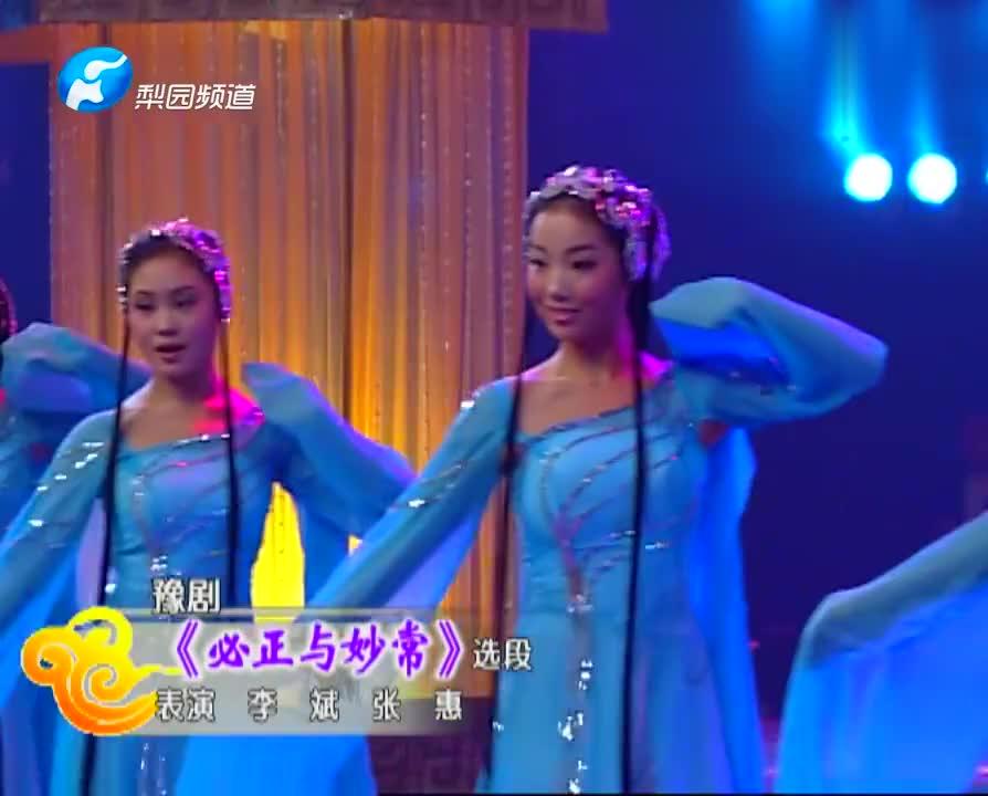 思绵绵恨绵绵李斌、张惠演唱《必正与妙常》好一出绝美的爱情戏!