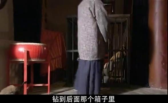 大戏法第三集:高来宝上台协演,揭穿武藤章把戏