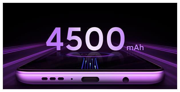 红米最强5G千元机,120Hz+4500mAh+30W,亲民价1499!