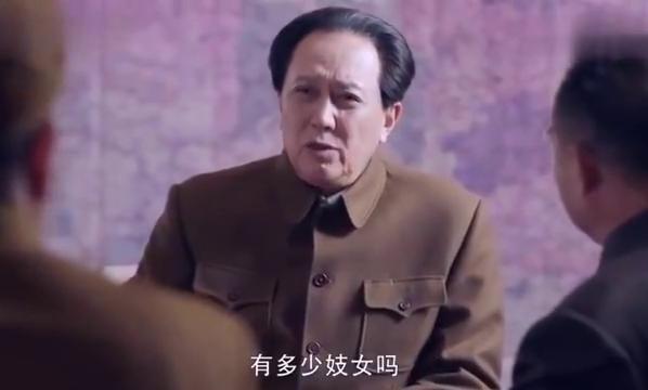 换了人间:公安部长,北京市长回答不了问题,毛主席亲自教学