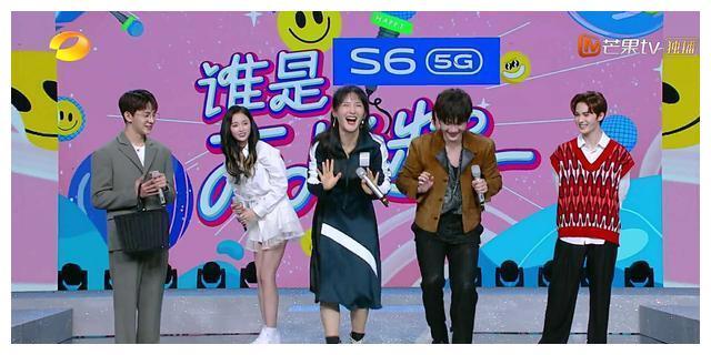 吴宣仪终变成综艺咖,配做谢娜的徒弟了,比周震南、朱正廷咖位大