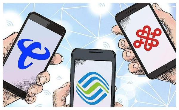 """移动联通电信""""慌了"""",第四大运营商横空出世,抢占5G市场"""