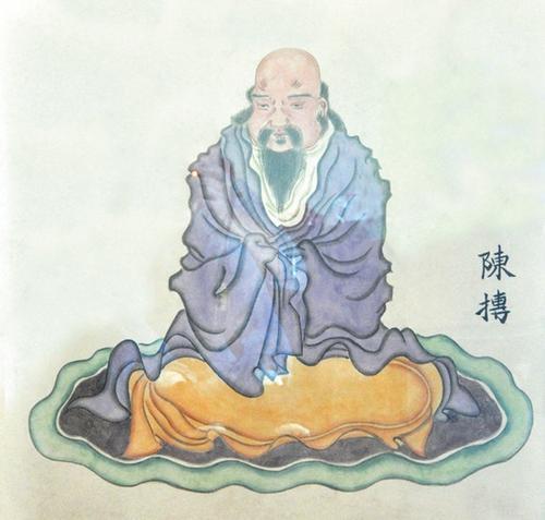 希夷先生陈抟《心相篇》:常思退步,一身终得安闲