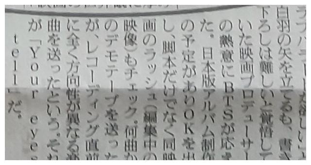 200709 田柾国制作日本电影OST的,对音乐的态度令人敬佩