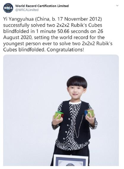 易烊千玺7岁弟弟,开创魔方新纪录,网友喊话妈妈出育儿宝典
