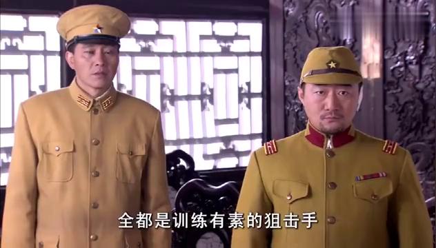 日军派重兵在北平截杀徐锦川,谁料徐锦川早已料到,提前去了承德