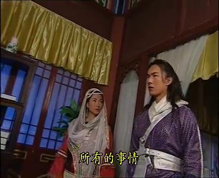 武侠动作:大侠觉得公主诬陷师父,可是却没有证据,结果挨骂了