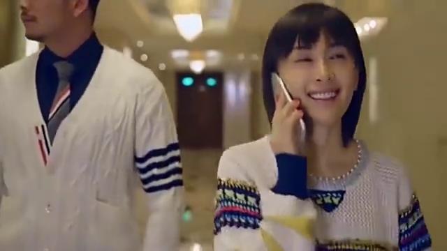欢乐颂:曲筱绡放了个大招,赵医生直接乖乖跑她家门口等她