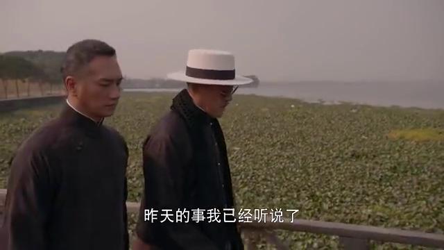 英雄祭:赵心久约见江年伦,询问何司令住址
