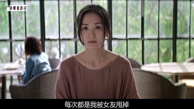 豁出去拍新片《非分熟女》 阿Sa大膽演出 挑戰影后寶座