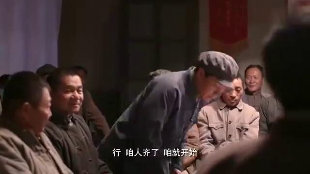 老农民:周队长让马仁礼写对联,却没说内容,原来写啥他也不知道