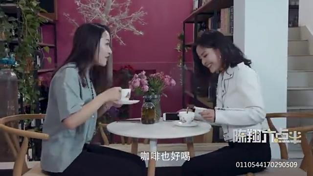 陈翔六点半:一张照片,两个女人的内心戏