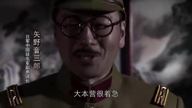 鬼子在北平城外演习,29军的弟兄早想收拾他们了