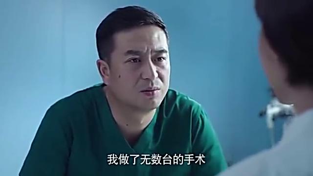 急诊科医生:何主任和江晓琪第一次和解!讲解医生的责任!