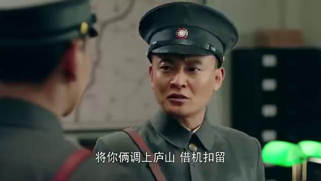 庐山会议仅是一个阴谋,想要趁机竟军官扣留,幸好被人及时通知