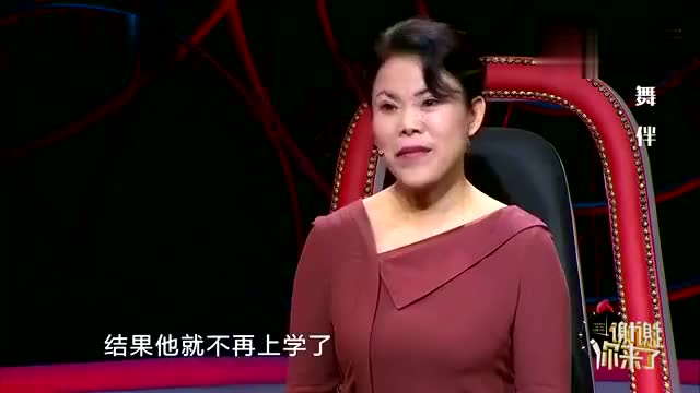 强势母亲常骂儿子是废物,涂磊现场为儿子鸣不平,母亲惭愧低头