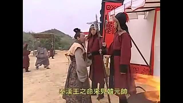 郦食其奉命犒赏三军,却被韩信轻慢羞辱,只为让汉王亲迎
