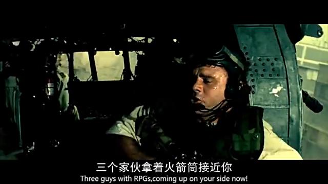 这些民兵你们也太奢侈了吧,发个火箭弹只为打直升机这里