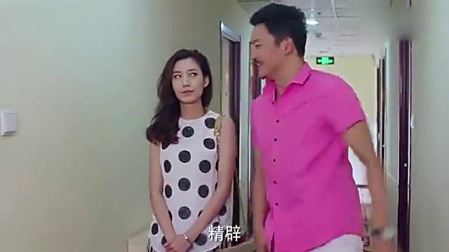 老公们的私房钱:张涛婷婷回到宾馆看见俏俏, 张涛该怎么办呢!