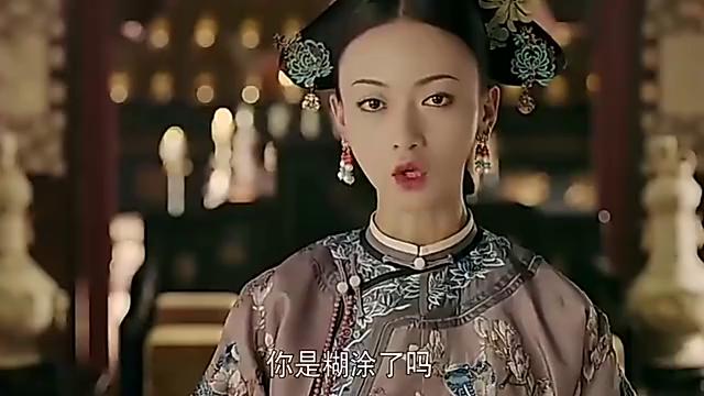 袁春望背叛完魏璎珞,还敢说自己是她哥,被吴谨言一顿怼,解气
