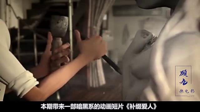 艺术家痛失爱妻,将别的女孩肢体拼凑在一起,试图复原爱人!
