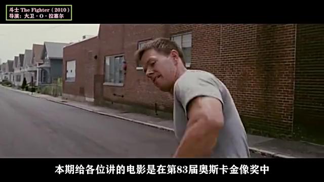 """速看冷门经典影片《斗士》,""""蝙蝠侠""""为拍此片狂减30斤!"""