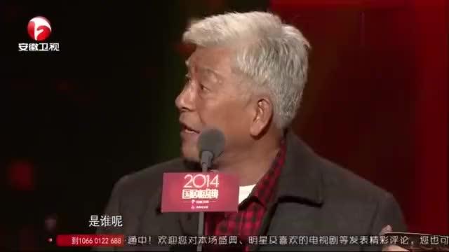 """国剧盛典:果静林、张若昀同台领奖,""""哈士奇""""太帅了"""