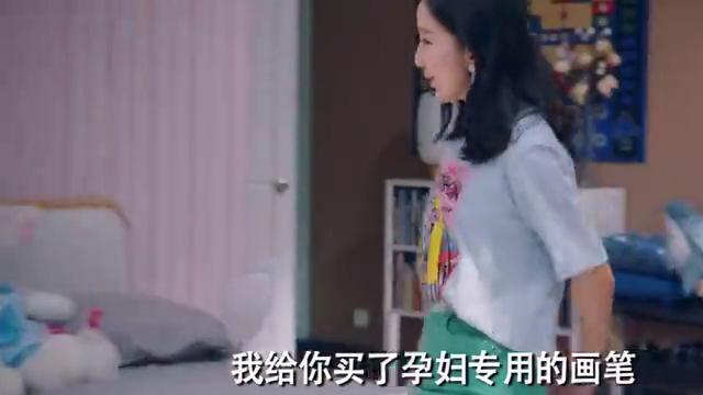 爱情公寓5:胡一菲送美嘉孕妇专用画笔,美嘉打开后乐开花